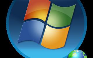 Неопознанная сеть Windows 7 без доступа к Интернету