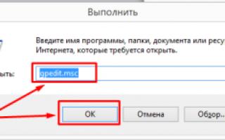 Как всё запретить и заблокировать в Windows