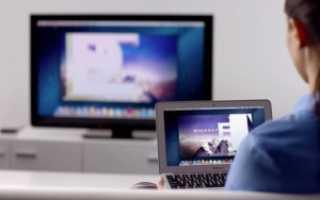 Как смотреть цифровое ТВ на ноутбуке (компьютере)
