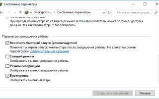 Горячие клавиши для входа в меню BIOS, Boot Menu, восстановления из скрытого раздела