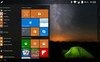 Используем Android как 2-й монитор для ноутбука или ПК