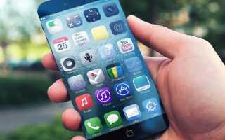 1. Какая дата выхода у iPhone 6 (iPhone Air)