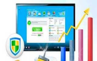 Лучшие программы для оптимизации Windows