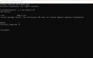 Как подписать драйвер Windows 10, 8.1 и Windows 7 x64 и x86