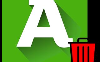 Как полностью удалить браузер Амиго с компьютера?!