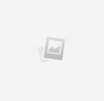 Как посмотреть пароль Wi-Fi в Mac OS